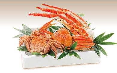 868 ばんどう太郎グループ蟹専門店から限定数量の北海の三大がに