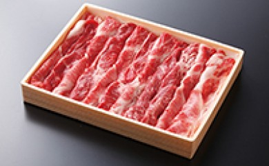 【A-14】東通牛焼肉セットA<肩・バラミックス(400g×1箱)>