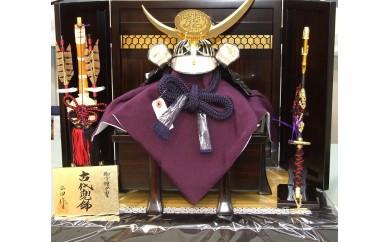 S-44 古代上杉兜平飾【1-14H-04】