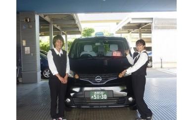 [B225]柏崎に住むご両親等へ!親孝行タクシー補助券(6枚綴り)