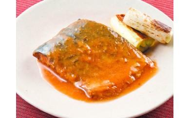 ■三陸おのや 三陸産サバ味噌煮セット