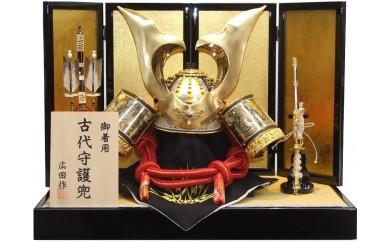 S-61 着用大鍬(おおくわ)兜平飾【TH161-1彫金大鍬】