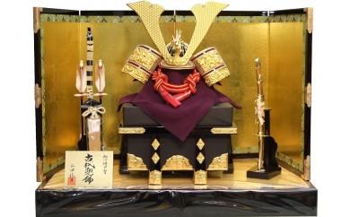 S-40 古代義経兜平飾【1001-1F】