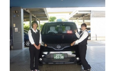[C342]柏崎に住むご両親等へ!親孝行タクシー補助券(18枚綴り)