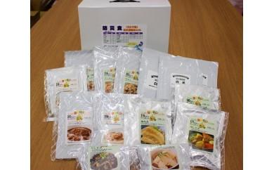 [№5809-2112]防災備蓄食品セット 安心の15袋セット