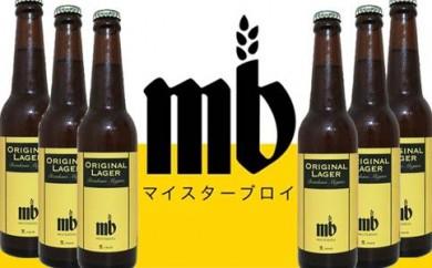 m007 目黒地ビール  マイスターブロイ株式会社