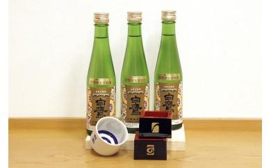 119 白鷹 特別限定酒セット C