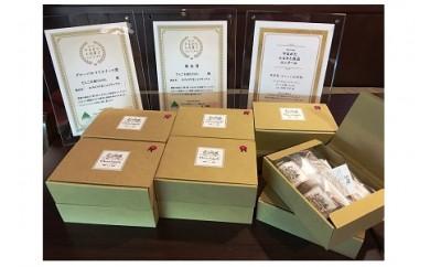 0048-020 かみのやまショコラップル6個箱入×12箱