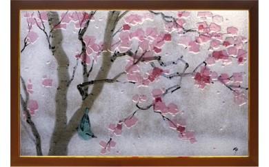 """E-2228 """"一点もの""""フュージング画・無鉛ステンドグラス「桜とゴジュウカラ」"""