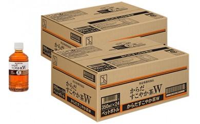 20-03-01 からだすこやか茶W 350mlPET 2ケース