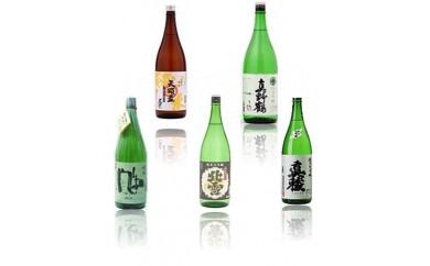 1-28 【姉妹都市】佐渡地酒 五蔵元 佐渡の地酒好き厳選セレクト