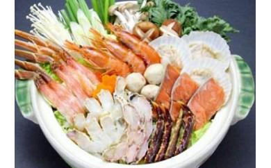 A40 かに海鮮ちゃんこ鍋