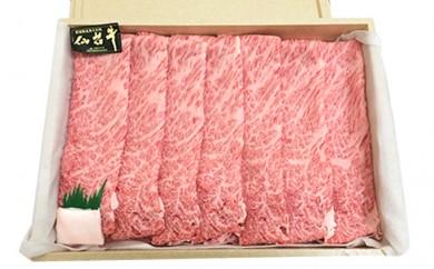 [№5664-0104]宮城県産 A-5等級仙台牛肩ロースすきやき用 800g