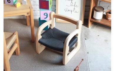 Z-38  赤ちゃん椅子ami 特別仕様 座面ブラック