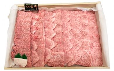 [№5664-0103]宮城県産 A-5等級仙台牛カルビ焼肉用 800g