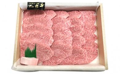 [№5664-0101]宮城県産 A-5等級仙台牛カルビ焼肉用 500g