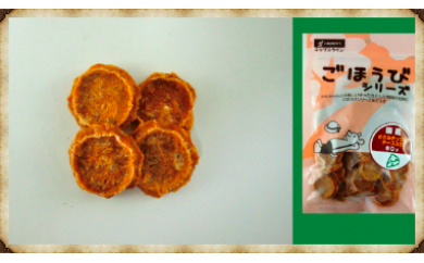 WNW06 産地直送!わんちゃんへ「ごほうびシリーズ ささみチップス チーズ入り」 寄付額17,000円
