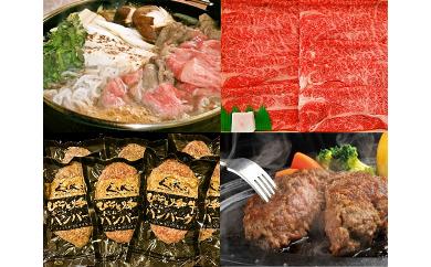 【A4/A5ランク黒毛和牛!!】人気の3品頒布会