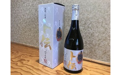 C-12 鹿嶋の地酒(4種)飲み比べセット