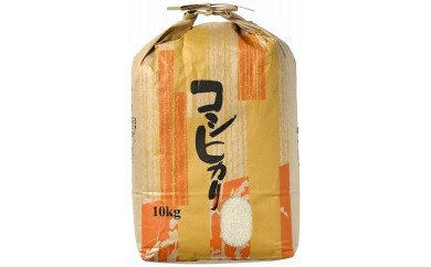 【輪島のお米】町野町産コシヒカリ10kg(29年産、精米)