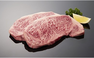 J050伊万里牛特撰ロースステーキ