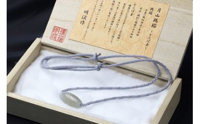 FN-07・月山めのう(とんぼ玉ネックレス)