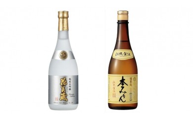 C-7 花美蔵純米大吟醸/福来純伝統製法熟成本みりんセット