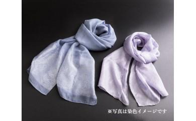 HMG153 【天然の優しい色】安代りんどう染め~シルクストール~