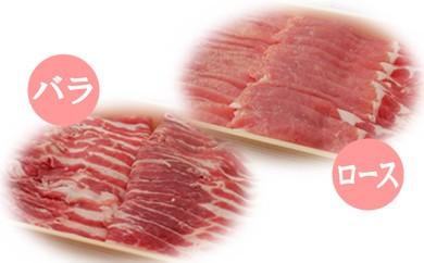 36-8 茨城県産ブランド豚ローズポーク焼肉・すきやきセット 600g
