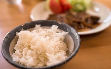 うんめぇごはん (特別栽培米ひとめぼれ白米) 4㎏×2セット
