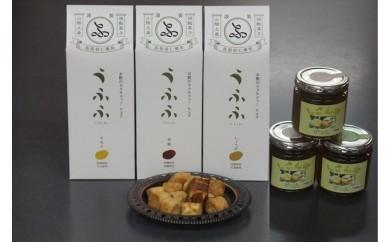B211 さざんかの焼麩菓子と梨ジャム