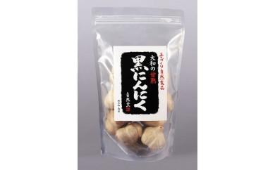 I-116 大和の甘熟 黒にんにく 350g 1袋