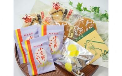 No.022 八宮松雪堂 和洋菓子詰合せ