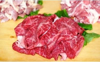 E29007 こんな定期便が欲しかった!3種の美味いお肉を毎月切落しで〃計12回
