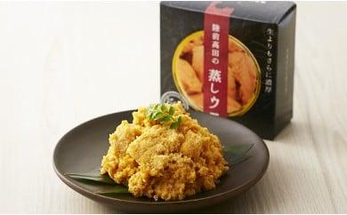 【2個】生よりもさらに濃厚 陸前高田の蒸しウニ缶詰