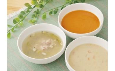 29E-079 秋川牧園の3種のスープセット【5,000pt】