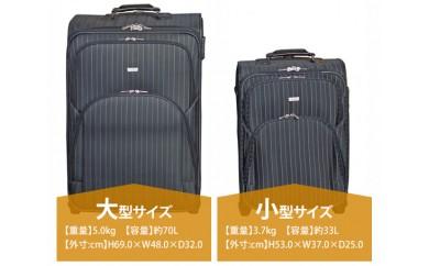 No.200 BALENO Arco 小型