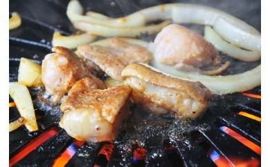 BG03 京都牛と牧場の無添加たれで作るホルモン焼き【15000pt】