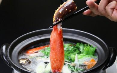 [№5941-0205]極太カット生たらば蟹 約1kg ×2