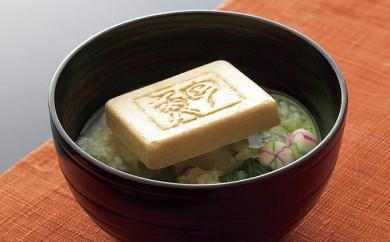 [№5760-0090]あわび雑炊最中(9食入り)
