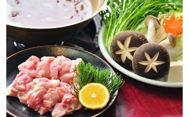 BG02 綾部で飼育される軍鶏と無添加ダシの本物鍋【22500pt】