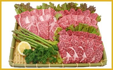 M64 「宮若牛」焼肉セット 【1キロ】