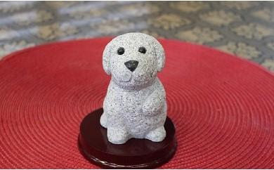 限86.『石の彫刻』戌年-2(御影石製)