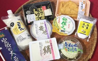 [№5921-0071]【マルト食品】 宮城の逸品お豆腐セット