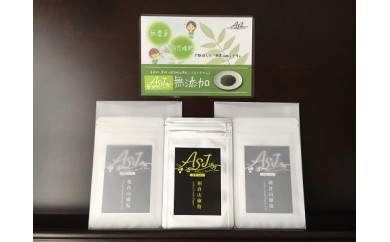A-54 朝倉山椒粉・朝倉山椒塩セット   「3,000P」