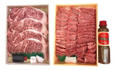 [№5751-0153]兵庫県産 黒毛和牛 サーロインステーキ(5枚)焼肉(1400g)セット