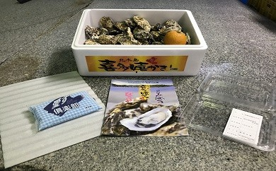 【1-26】殻付き牡蠣 喜多嬉かき(きたきかき)