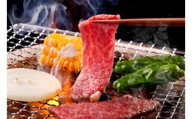 【黒毛和牛】びらとり和牛焼肉 バラ肉400g、モモ肉400g