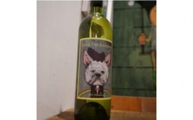 B-14.谷口智則さんラベルの赤ワインと白ワイン2本セット「オーバー・ザ・レインボー 亜硫酸無添加 シラーズ 2017」「オーバー・ザ・レインボー・アンウッド・シャルドネ2017」(戌)とタスマニアマスタード1個