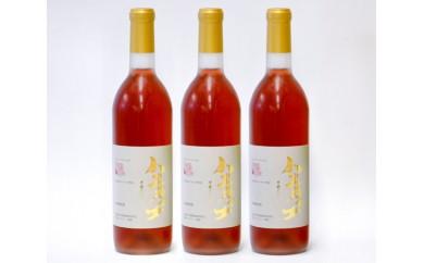No.126 千歳ワイナリーワインセットF / ハスカップワイン 甘口 フルーツワイン 北海道 人気